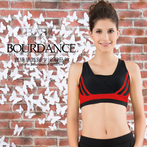 Adult All Sports Bra BDW141012